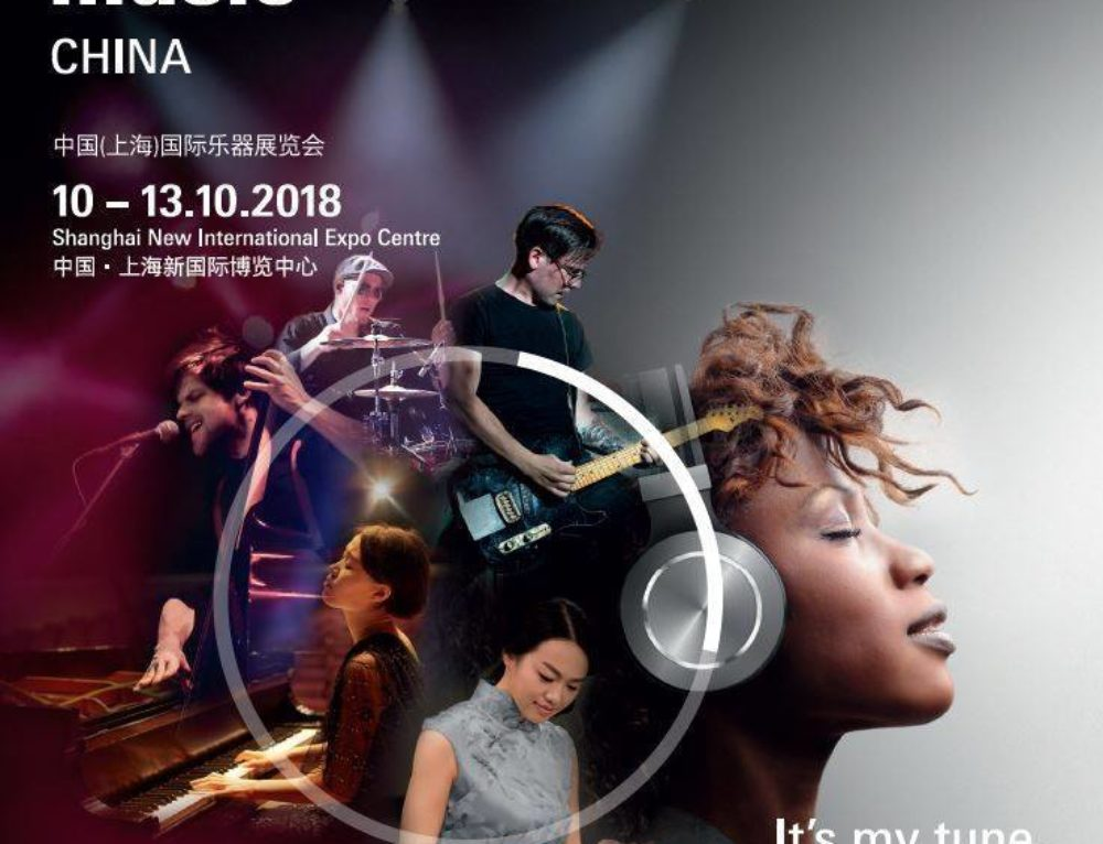 Playing live shows in Shanghai, Music (Messe) China 2018